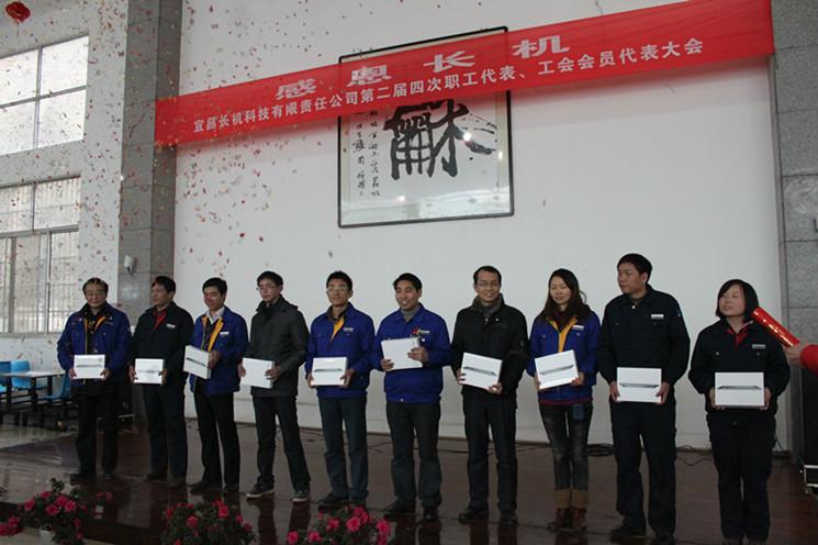 2011年职代会抽奖