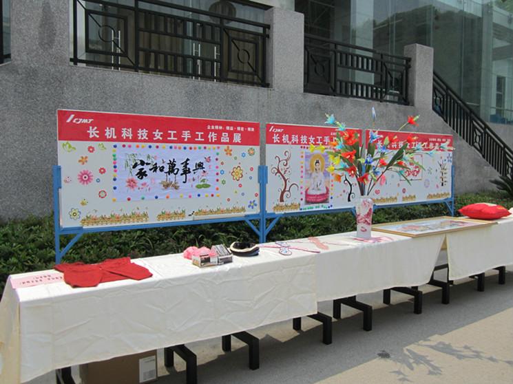 2012女工作品展